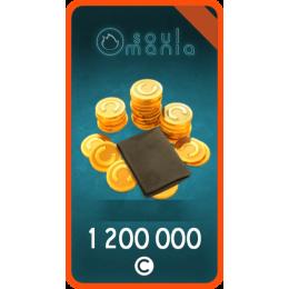 1 200 000 Серебра