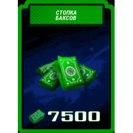 7 500 Баксов в Черепашках Ниндзя: Легенды