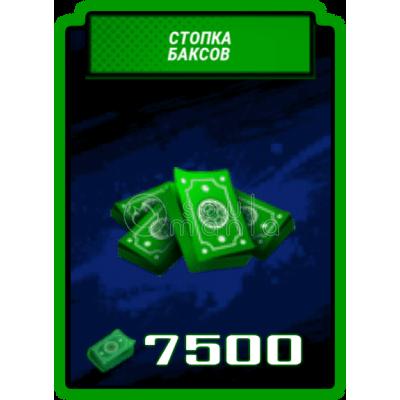 7 500 Баксов в Черепашках Ниндзя Легенды