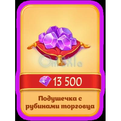 13500 Кристаллов EverMerge