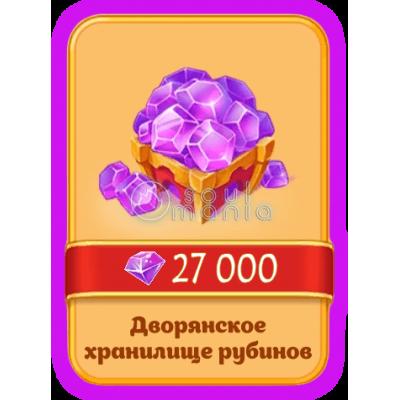 27000 Кристаллов EverMerge