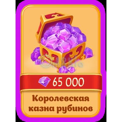 65000 Кристаллов EverMerge