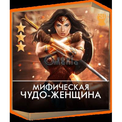 Чудо-женщина Лига Справедливости Injustice 2