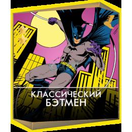 Бэтмен Классический
