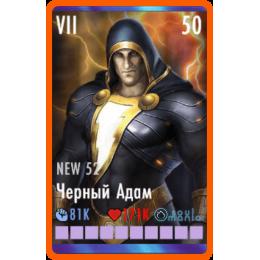 Черный Адам NEW 52