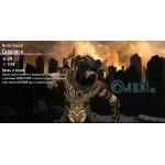 Скорпион Mortal Kombat