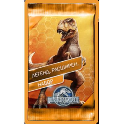 Легендарный пак Jurassic World