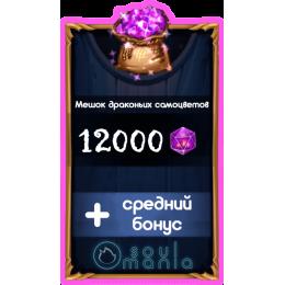 12000 Самоцветов + Средний бонус