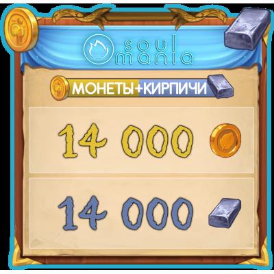 14000 Монет + 14000 Кирпичей Merge Dragons!