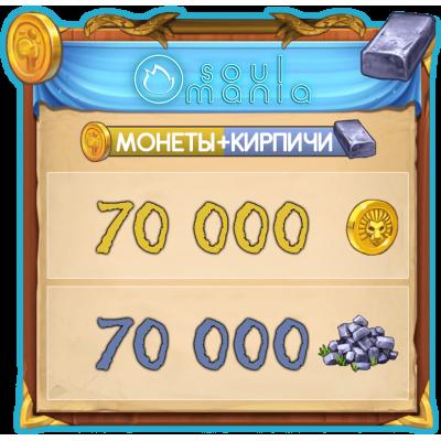 70000 Монет + 70000 Кирпичей Merge Dragons!