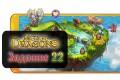 Merge Dragons! - Задание 22 прохождение.