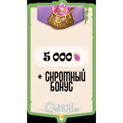 5000 Кристаллов Merge Magic!