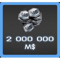 2 000 000 MS
