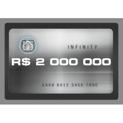 2 000 000 RS
