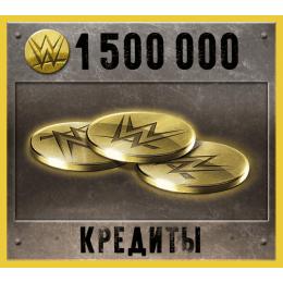 1 500 000 Кредитов Immortal