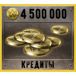 4 500 000 Кредитов Immortal