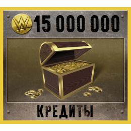 15 000 000 Кредитов Immortal