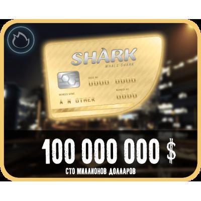 100 000 000 долларов