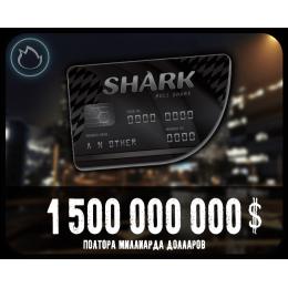 1 500 000 000 долларов GTA V