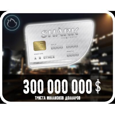 300 000 000 долларов