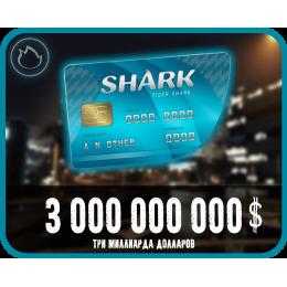 3 000 000 000 долларов GTA V