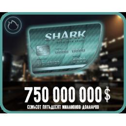 750 000 000 долларов GTA V