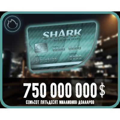 750 000 000 долларов