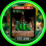 Валюта ANDROID / iOS