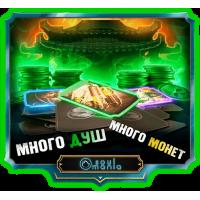 Аккаунт ВАЛЮТНЫЙ MK Mobile (ANDROID)