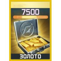 7500 Золота