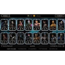 MK Mobile iOS