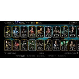 MK Mobile ANDROID