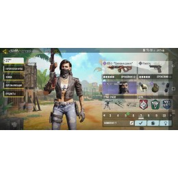 Call Of Duty Mobile аккаунт