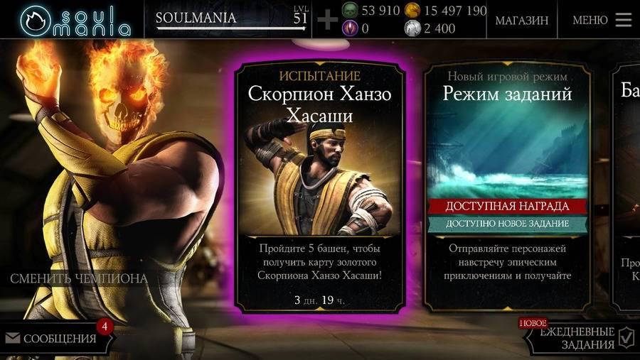 Мортал комбат х сильные и слабые герои